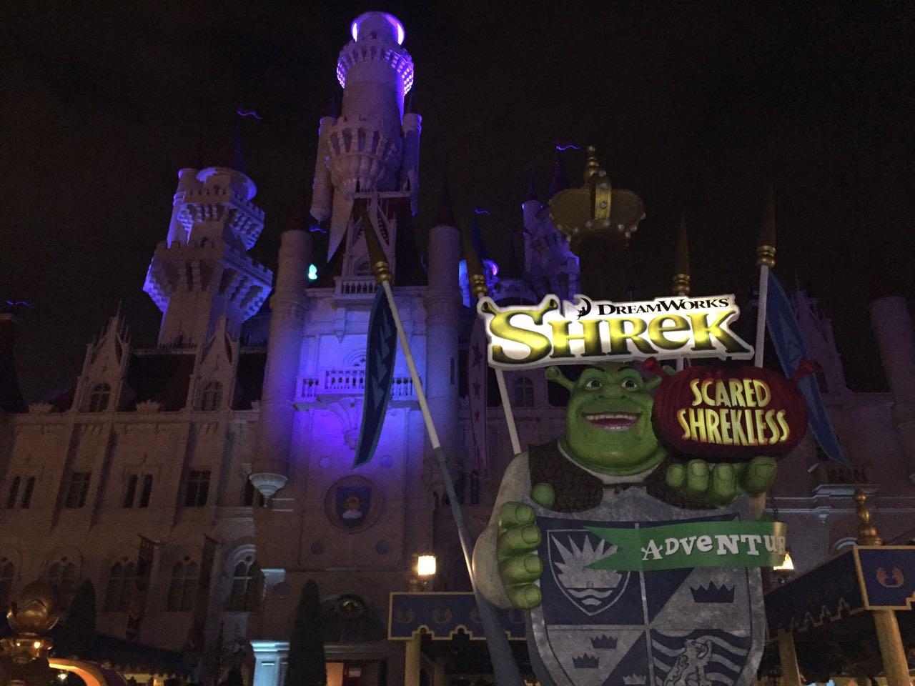 Shrek Scaredjpg