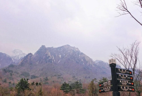 gunung-seorak