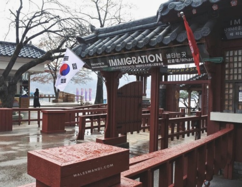 nami-island-immigration