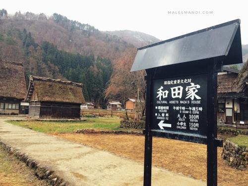 wada-house-shirakawa